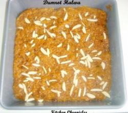 My Food Gallery ( Pakistani Foods) - Halwa
