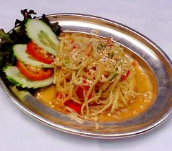 Raw Green Papaya Salad