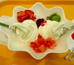 Yogurt bingsu