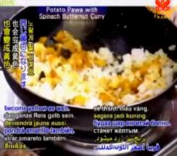 Batata Pawa and Spinach Butternut Curry - Part 1: Ingredients