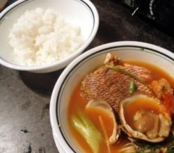 Spicy Fish Soup (Maeuntang)