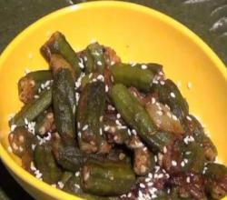 Stuffed Bhindi / Stuffed Okra - Indian Vegetarian