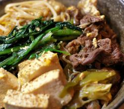 Sukiyaki With Spinach
