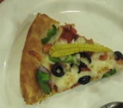 Vegetarian Pizza Appetizer