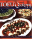 Top Three Tofu Cookbooks