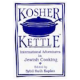 Kosherkettle