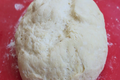 Chewy Homemade Pizza Dough