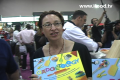 About The Book, Gadgetology At The Fancy Food Show