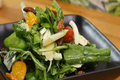 How To Make Coolea Arugula Salad