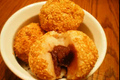 How To Make Filipino Buchi