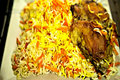 How To Make Carrot Rice (havij Polo) Persian Rice With Chicken