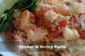 How To Make Chicken And Shrimp Paella