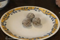 How To Make Cherry N Coconut Truffle
