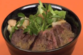 How To Make Beef Steak Donburi