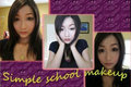 Natural / Smoky Everyday 5 Minutes School Makeup Tutorial 5