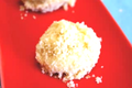Korean Food: Sticky Rice Cakes with Cake Crumbs ()