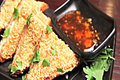 Sesame Shrimp Toast - Dim Sum Favorites