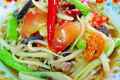 Thai Green Papaya Salad Recipe Video