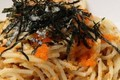 Japanese Sea Urchin Spaghetti - Uni Spaghetti