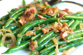 Venetian Style Green Beans