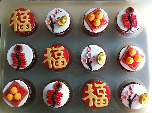 Chinese New Year Treats For Kids
