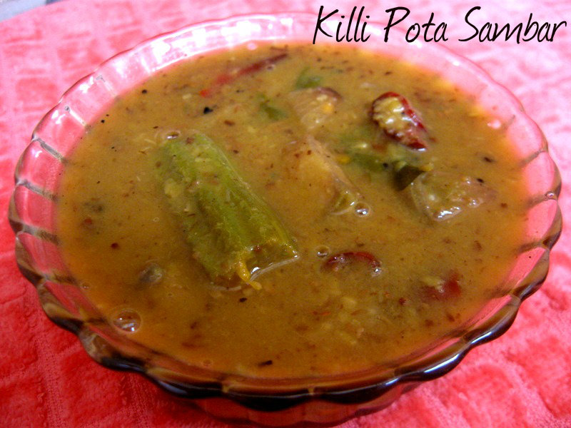 Killi Pota Sambar picture