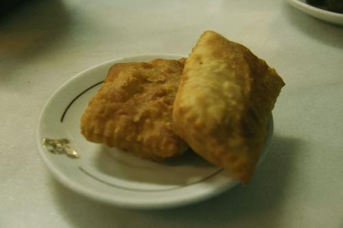Indian Vegetable Pasties picture