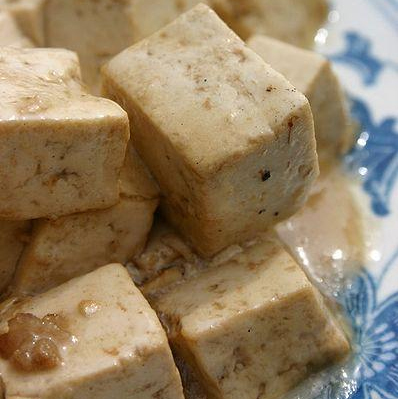 Marinated Tofu picture