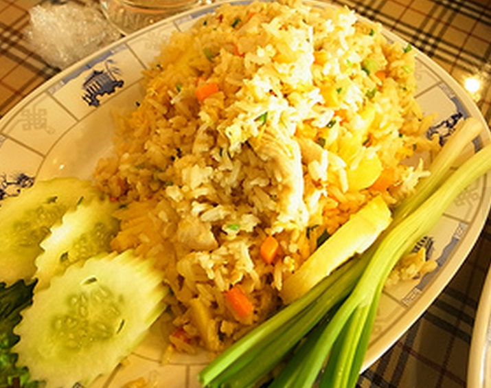 Spicy Fried Rice with Pineapple and Coconut picture