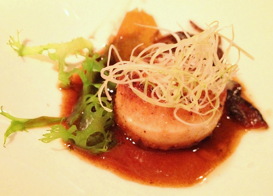 Savory Scallops picture