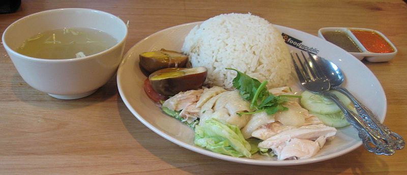 Singaporean Chicken Rice picture