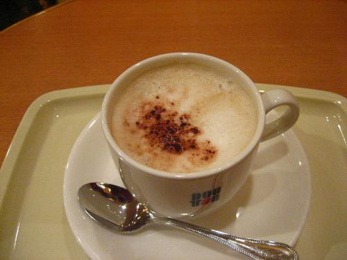 South Indian Coffee picture