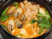 Oyster And Pork Kimchi Nabe Korean Inspired Hot Pot Recipe