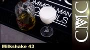 Milkshake 43 With Licor 43