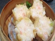 The Best Siu Mai Shrimp Dumplings
