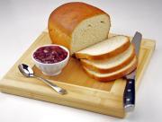 Simple Basic White Bread