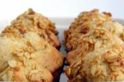 Golden Oatmeal Muffins