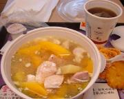 Grandmother Lubins Chicken Soup