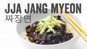 Noodles In Black Bean Sauce Jjajangmyeonjajangmyeon Recipe Season 4 Ep 3 1016509 By Chefjulieyoon