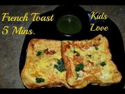 Egg Bread Toast Tea Time Snack Instant Appetizersmart Snack 1014852 By Chawlaskitchen