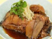 Flatfish Simmered In Broth