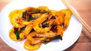 Stir Fry Spicy Shrimp