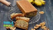 Banana And Walnut Bread Eggless Banana And Walnut Bread 1018276 By Tarladalal