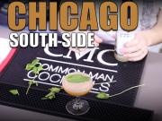 Chicago South Side Cocktail