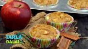 Apple Cinnamon Muffins 1016797 By Tarladalal