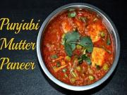 Punjabi Matar Paneer