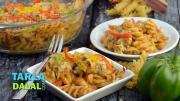 Baked Pav Bhaji Pasta 1018897 By Tarladalal
