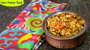 Subz Paneer Burji Five Spice Cooking Recipe 1018384 By Sruthiskitchen