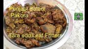 Bataur Pakora Authentic Traditional Patoor Pakora 1019200 By Chawlaskitchen