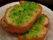 Herbed Garlic Toast